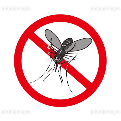 蚊に注意 標識 イラストのイラスト素材 [FYI04541471]