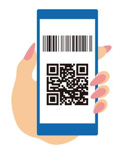 QRコードとバーコードが表示されたスマートフォンと手 イラストのイラスト素材 [FYI04542797]