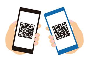 QRコードが表示されたスマートフォンと手 イラストのイラスト素材 [FYI04542803]