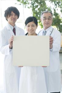 メッセージボードを持つ医者と看護師の写真素材 [FYI04545873]