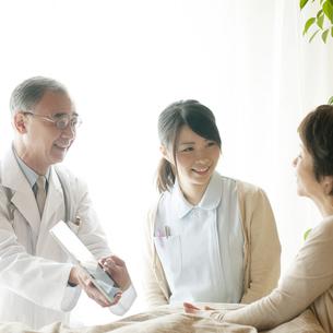 訪問医療の写真素材 [FYI04547568]