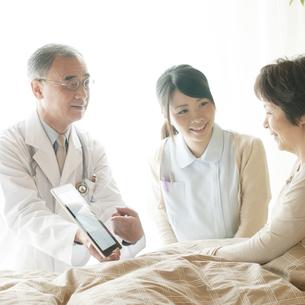 訪問医療の写真素材 [FYI04547570]
