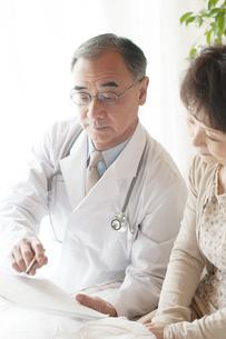 訪問医療の写真素材 [FYI04547602]