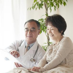 訪問医療の写真素材 [FYI04547606]