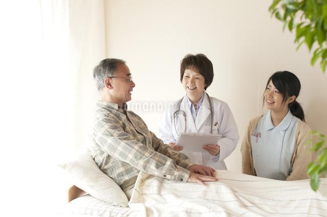 訪問医療の写真素材 [FYI04547689]