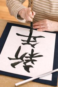 書道をするシニア女性の手元の写真素材 [FYI04554275]