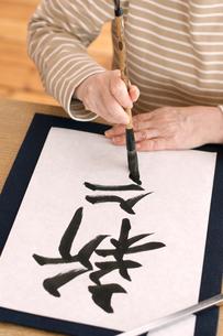書道をするシニア女性の手元の写真素材 [FYI04554277]