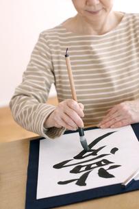 書道をするシニア女性の手元の写真素材 [FYI04554342]
