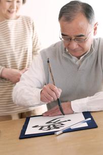 書道をするシニア夫婦の写真素材 [FYI04554382]
