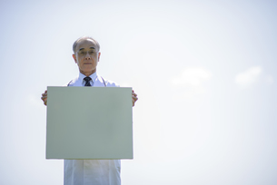 メッセージボードを持つ医者の写真素材 [FYI04557001]