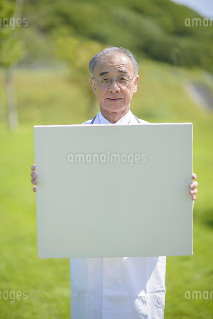 メッセージボードを持つ医者の写真素材 [FYI04557052]