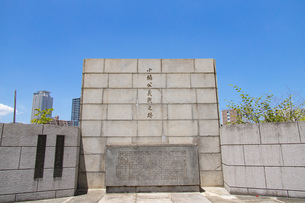 小楠公義戦の跡の写真素材 [FYI04561749]