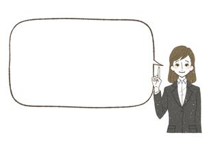 スーツ-女性-吹き出し-笑顔のイラスト素材 [FYI04562018]