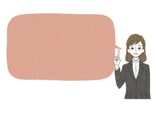 スーツ-女性-ピンクの吹き出し-笑顔のイラスト素材 [FYI04562020]