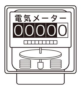 電気メーター イラストのイラスト素材 [FYI04562810]
