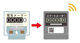 電気メーター スマートメーター 導入 イラストのイラスト素材 [FYI04562836]