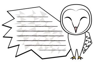 メンフクロウ メッセージカード イラストのイラスト素材 [FYI04562891]