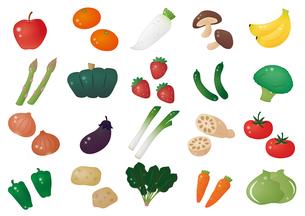 野菜と果物 セット ハイライトのイラスト素材 [FYI04563303]