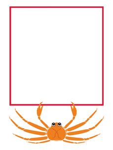 プライスカードを挟んで持っている蟹 キャラクター イラスト クリップアートのイラスト素材 [FYI04564396]