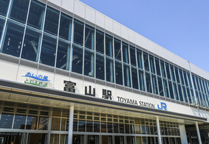 JR富山駅駅舎北口の写真素材 [FYI04565878]