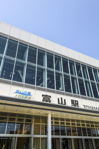 JR富山駅駅舎北口の写真素材 [FYI04565879]