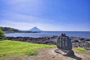 釜蓋神社 希望の岬の写真素材 [FYI04566944]