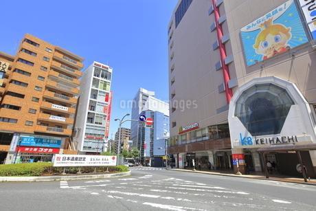 京王八王子駅の写真素材 [FYI04568958]