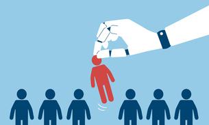 リストラの対象になる人、AIによる人事評価のイメージのイラスト素材 [FYI04570471]