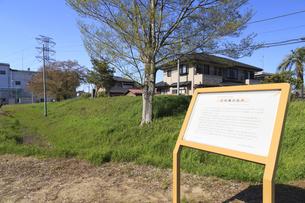 石田堤歴史の広場の写真素材 [FYI04572276]