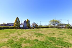 大川平三郎翁記念公園の写真素材 [FYI04572287]