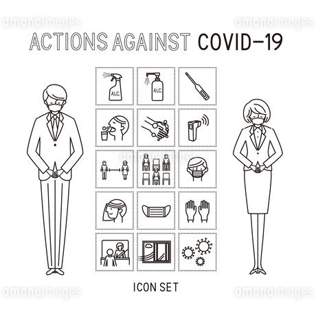 ビジネスシーン:コロナ対策アイコンセット1(線画)のイラスト素材 [FYI04573504]