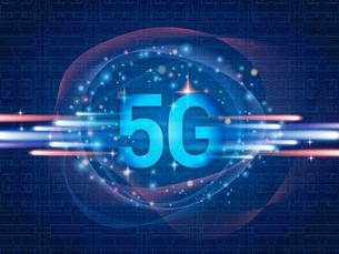 テクノロジー 抽象的 宇宙 サイバー 技術 背景 未来 青 5G 高速通信 のイラスト素材 [FYI04573779]