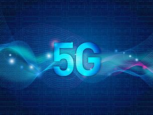 テクノロジー 抽象的 宇宙 サイバー 技術 背景 未来 青 5G 高速通信 のイラスト素材 [FYI04573782]