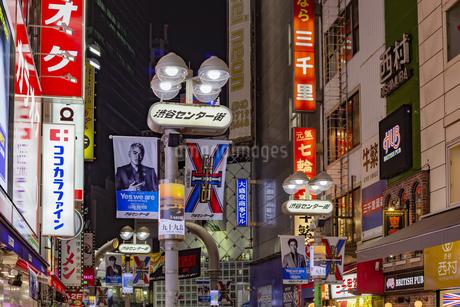 東京都 渋谷センター街の夜景の写真素材 [FYI04574364]