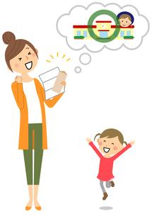 結果通知を見て喜ぶ親子のイラスト素材 [FYI04575852]