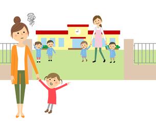 保育園に行きたがる待機児童とお母さんのイラスト素材 [FYI04575861]