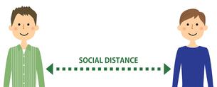 ソーシャルディスタンス 社会的距離のイラスト素材 [FYI04576093]