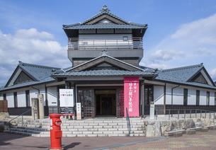 日本一短い手紙の館の写真素材 [FYI04577543]