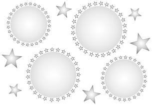 飛沫とウイルスのイメージのシンプルなデザインのフレーム イラストのイラスト素材 [FYI04578656]