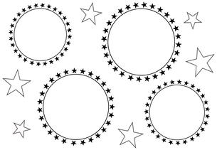 飛沫とウイルスのイメージのシンプルなデザインのフレーム イラストのイラスト素材 [FYI04578658]