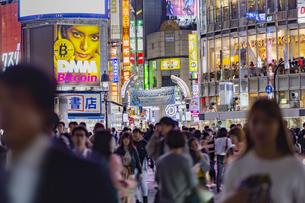東京都渋谷区 渋谷センター街入口の写真素材 [FYI04578981]