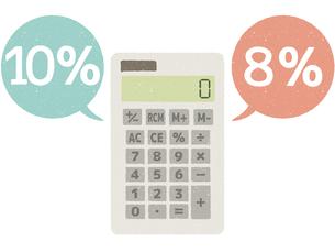 電卓-消費税のイラスト素材 [FYI04579136]