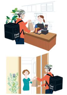 飲食店で商品を受け取り、自転車でフードデリバリーをする男性配達員 イラスト セットのイラスト素材 [FYI04580331]