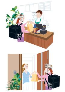 飲食店で商品を受け取り、自転車でフードデリバリーをする女性配達員 イラスト セットのイラスト素材 [FYI04580332]