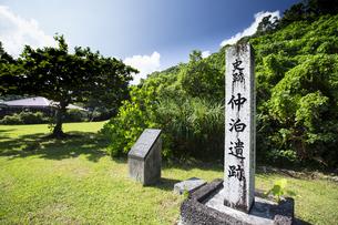 中泊遺跡の入り口の写真素材 [FYI04580972]