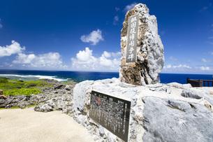 辺戸岬に立つ日本祖国復帰闘争碑の写真素材 [FYI04581082]