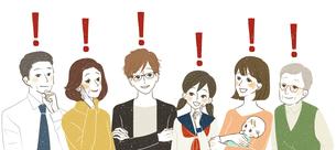 様々な世代-笑顔・発見のイラスト素材 [FYI04581803]