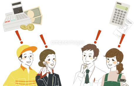 働く人達-笑顔-決済・販売-コピースペースのイラスト素材 [FYI04582147]
