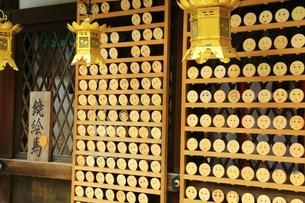 河合神社の鏡絵馬の写真素材 [FYI04582681]