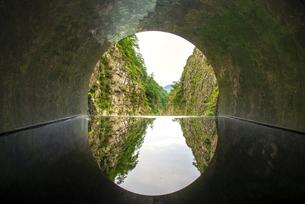 清津峡溪谷の写真素材 [FYI04584321]